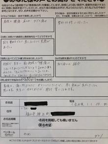 産後の腰痛 尿もれ ひざの痛みが 福山市神辺町 のわさん