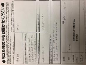 骨盤矯正をして痛みがなくなり 体重が5キロ減った福山市松永町の主婦